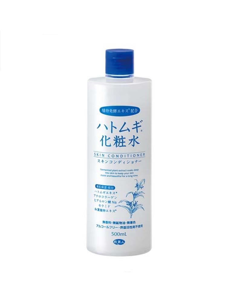 薏米化妝水